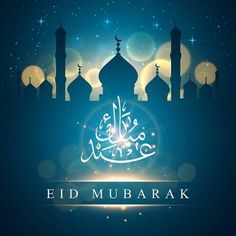 islamic ramadan kareem and eid mubarak card illustration, Islam, Muslim, Eid PNG and Vector Eid Mubarak Wünsche, Happy Eid Mubarak Wishes, Eid Mubarak Images, Eid Mubarak Vector, Eid Greeting Cards, Eid Mubarak Greeting Cards, Eid Mubarak Greetings, Eid Cards, Eid Mubarak Background