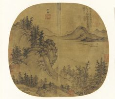 Landscape: Hills on the River  mid-14th century  Sheng Mou , (Chinese, ca. 1310-1360) - Yuan dynasty