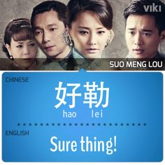 Learn These 5 Chinese Phrases With Viki! | Viki Now