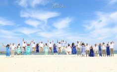 Dica quente: Como realizar o seu casamento na praia