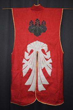 Japanese Warrior, Samurai Art, Warfare, Arms, Auction, Fancy, Vests, Lawn, Wallpapers