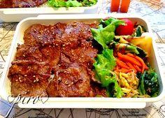 Benton Box, Recipe Box, Lunch Box, Beef, Recipes, Food, Meat, Recipies, Essen