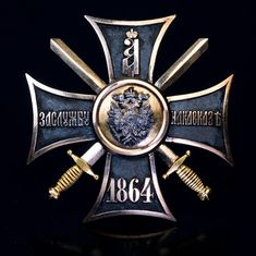 An antique Russian Imperial military award badge for service in the Caucasus. The badge was given to officers who served during the campaign in
