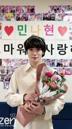 Jung Yoon, Valentines For Boys, Jung Jaehyun, Jaehyun Nct, Na Jaemin, Taeyong, Boyfriend Material, K Idols, Nct Dream