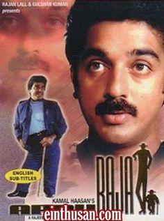 Appu Raja Hindi Movie Online - Kamal Haasan, Gouthami, Rupini, Srividya, Nagesh, Jaishankar and Nassar. Directed by Singeetam Srinivasa Rao. Music by Ilaiyaraaja. 1989 ENGLISH SUBTITLE