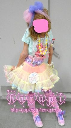 fairy kei fashion