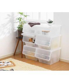 積み重ねても使いやすい収納ケース