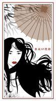 Geisha by nadinefaour