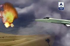 India says its fighter jets have 'shot down a UFO'