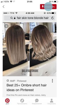 What Is Balayage? Here Are the Facts About the Hair Color Perfect for Summer What Is Balayage? Blonde Hair With Highlights, Brown Blonde Hair, Hair Color Balayage, Brunette Hair, Balyage Short Hair, Bayalage Brunette, Balayage Straight Hair, Short Balayage, Blonde Honey