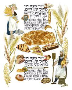 Bracha Ha Motzi Lechem ~ Blessing Bread… Illene Winn-Lederer,