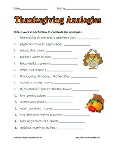 FREE Thanksgiving Analogies Worksheet (So I admit it, I'm a geek and I love analogies)