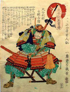 Ohtani Gyobu Yoshitsugu