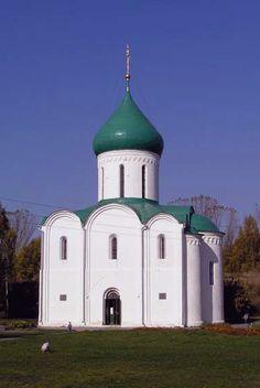 Золотое кольцо: Spaso-Preobrazhensky Cathedral in Pereslavl-Zalessky