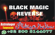 Black magic reverse Myself (ubaid ullah chisti ). I am quarreled up with the most troubling sensation that i hear everyday. Don't worry i am here to solve all you issues with the specific gift of god for any kind of issue contact : Before Marriage, Save My Marriage, Saving A Marriage, Marriage Advice, Love And Marriage, What Is Black Magic, Black Magic Spells, Ex Love, Genuine Love