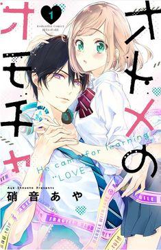 Anime Demon, Anime Manga, Anime Boys, Manga Art, Yandere Boy, Anime Recommendations, Romantic Manga, Cute Stories, Dark Souls