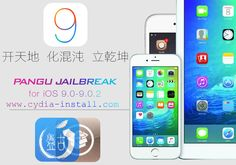 """The Chinese jailbreak team called """"PanGu"""" team has dropped iOS 9 – iOS 9.0.2 jailbreak for iOS 9 running iPhone, iPad and iPod touch devices including recently released iPhone 6S Jailbreak and iPhone 6S plus Jailbreak. Pangu iOS 9 Jailbreak supports for iOS 9.0, 9.0.1 and iOS 9.0.2 firmwares."""