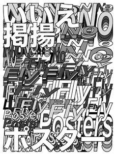 No Fly Poster project - Поиск в Google