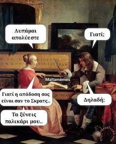 Τα ξύνεις Funny Quotes, Funny Memes, Jokes, Ancient Memes, Are You Serious, Mel Gibson, Lol, Humor, Humour