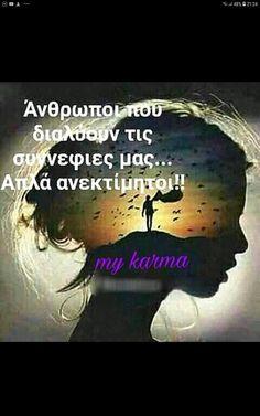 Karma, My World, Movies, Movie Posters, Film Poster, Films, Popcorn Posters, Film Books, Movie