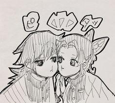 Anime Episodes, Artwork, Bullshit, Ship, Random, Anime Love Couple, Anime Couples, Work Of Art, Auguste Rodin Artwork