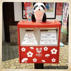 Lovely Japanese post box