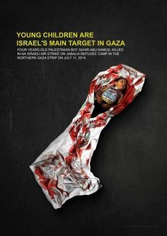 al-Qassam graphic: young children are Israel's main target in Gaza