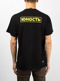 yunost youth streetwear brand moscow black t-shirt     Футболка Беспорядок – Каталог    Футболка «СМП» Добро пожаловать – Каталог