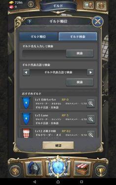 Screenshot - 2016 - 10 - 08 - 22 - 49 - 48