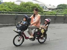 Yamaha releases PAS electric bikes with child safety seats in Japan