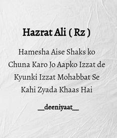 Muslim Couple Quotes, Muslim Love Quotes, Beautiful Islamic Quotes, Islamic Inspirational Quotes, Ego Quotes, Truth Quotes, Good Life Quotes, Wisdom Quotes, Urdu Quotes