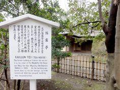 Kakuun-Tei Teehaus Meiji Jingu Gaien Park, Tokyo