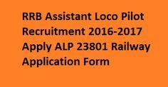 RRB ALP Recruitment 2016 | 23801 RRB Assistant Loco Pilot Vacancy Apply Online Application Form