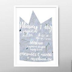 """Детская ручной работы. Ярмарка Мастеров - ручная работа. Купить Постер метрика """"корона"""". Handmade. Голубой, постер, постер в детскую"""