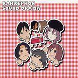 Rahxephon [CD]