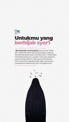 Reminder Quotes, Self Reminder, Muslim Quotes, Islamic Quotes, Hijrah Islam, Muslim Religion, Instagram Frame Template, Religion Quotes, Poems Beautiful