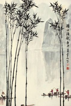 Chinese traditional bamboo painting Asian art homeYou can find Chinese art and more on our website.Chinese traditional bamboo painting Asian art home Chinese Landscape Painting, Japanese Painting, Chinese Painting, Landscape Paintings, Painting Abstract, Watercolour Painting, Abstract Print, Japanese Art Prints, Japanese Wall Art