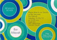 Roundabout Bar and Bat Mitzvah Invitation - $0.83 each when you purchase 100.