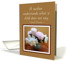 Mother Happy Birthday From Son Peonies in a vase card