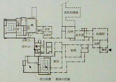 荻外荘(増築