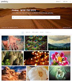 무료 이미지, 무료 사진, 무료 아이콘, 무료 비디오, 무료 그래픽 소스 다운로드 - 디자인.히읗 Architecture, Frame, Blog, Decor, Arquitetura, Picture Frame, A Frame, Decorating, Dekoration