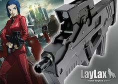 "Laylax Releases GITS ""Schrödinger"" Rifle"