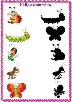 1 million+ Stunning Free Images to Use Anywhere Infant Activities, Educational Activities, Preschool Activities, Jackson School, Montessori Materials, Pre Writing, Bugs And Insects, Activity Sheets, Learning Through Play