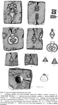 Картинки по запросу лунницы 3-5 века