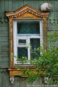 """""""Love unlocks doors and opens windows that weren't even there before."""" --Mignon McLaughlin"""