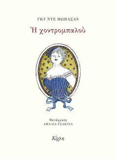 Reading, Happy, Books, Libros, Book, Reading Books, Ser Feliz, Book Illustrations, Libri