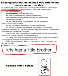 #EXO #Kris #kpop ahahahaha for you younger fans and cougars ;)