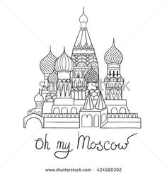 Moscow Cathedral sketch