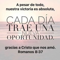 Christian World, Christian Quotes, Positive Messages, Names Of Jesus, Christianity, Grande, Catholic, Positivity, Faith