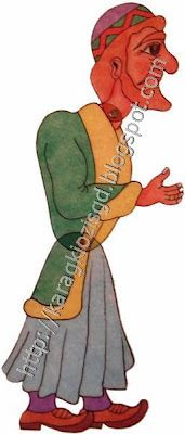 ΕΒΡΑΙΟΣ Διάσταση 34,5 εκ Χ 12 εκ Shadow Theatre, Theater, Fictional Characters, Art, Art Background, Theatres, Kunst, Performing Arts, Fantasy Characters